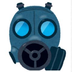 【用済みw】バイデン政権。いきなり就任後ポートランドで催涙ガスをアンティファ・BLMに使用する