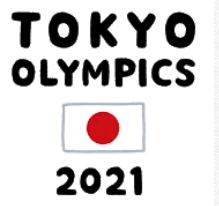 元電通社員「働き方改革で日本のコンテンツパワーは死んだ。そのせいで五輪の開会式はダメだった。」
