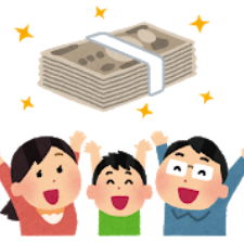 【朗報】Netflix「映像に関わる仕事の日本人に一律10万配るよ うちで作んなくてもいいよ」