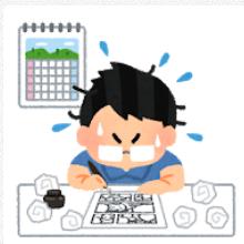 【悲報】漫画家「漫画持ち込むか〜」編集部「お前ツイッターで暴れてただろ?」