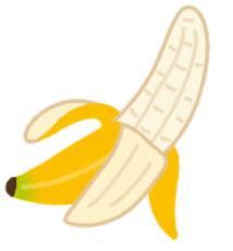 【朗報】東京マラソンのウイルス対策が画期的すぎると話題に「そうか、いつもは切ってたバナナ丸ごと配ればいいじゃん!!〓」
