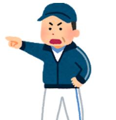 【衝撃】イチロー、高校野球監督へwwww