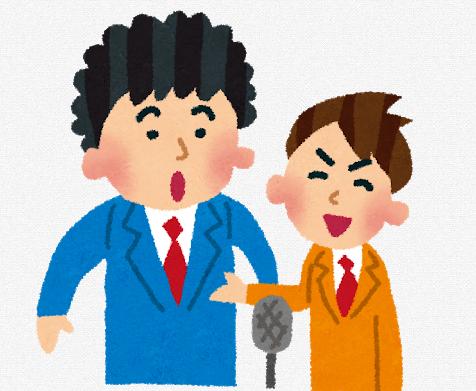 【速報】水曜日のダウンタウン、3度目のギャラクシー賞受賞!!!