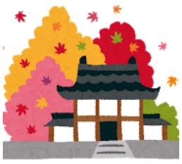 【ヤバい】京都市が2028年にも財政破綻の可能性 破綻すれば夕張以来  羅生門不可避