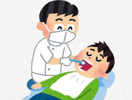 ワイ「口内炎治らないんですけど癌ですか震え声」医者「いや口汚いから治らないだけです」