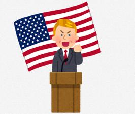 【米国】バイデン大統領「トランプ氏から、とても思いやりのある手紙がホワイトハウスの執務室に残されていた」