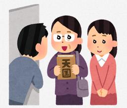 【動画】陽キャ「ツレが宗教の勧誘されててワロタ」パシャッ!