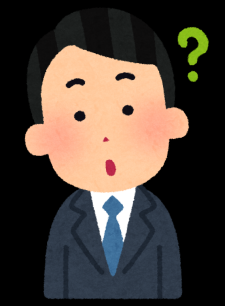 日本人のスーツ姿がアメリカで大笑い「He is crazy!」